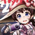 ガタガール・七瀬汐が使っているカメラはオリンパスμシリーズ?
