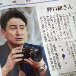 アルピニスト・野口健さんのカメラはニコンFM2!