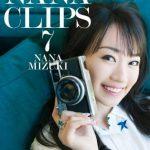 水樹奈々さんのDVD『NANA CLIPS 7』の表紙に登場したのはオリンパス35SP!