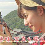 元乃木坂46 現テレ朝の女子アナ・斎藤ちはるさんのカメラはキヤノン EOS M3!!