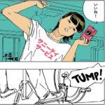 サニーデイ・サービス (Sunny Day Service)の新作アルバム『いいね!』で岡崎京子さんが描いたカメラはコニカ (Konica) C35 EF3 RED!!