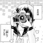 マンガ『恋の撮り方』つぐみ先輩のカメラはニコンのフィルム一眼レフFM10!!